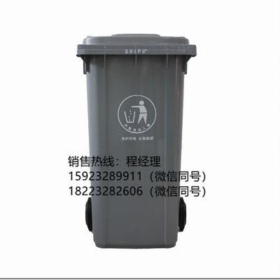 重庆渝中区塑料垃圾桶厂家 塑料垃圾桶批发 塑料环卫垃圾桶