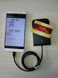 X2-A200-K高频RFID工业级安卓读卡器micro usb接口