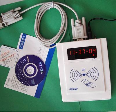 RF500-LED-485庆通ICKING网吧IC卡读卡器