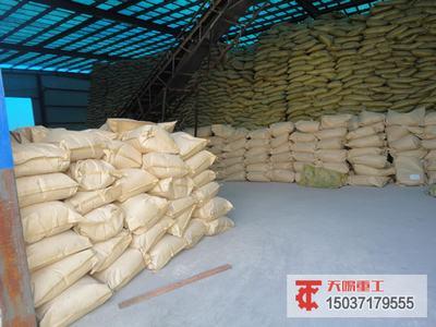 生物有机肥料生产设备/生物有机肥生产设备/制造有机肥设备