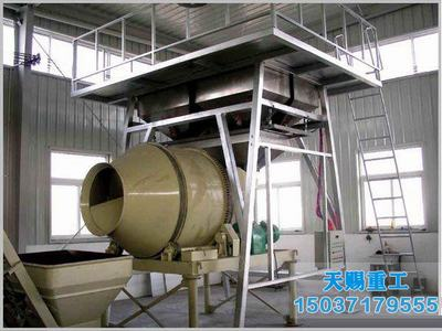 自动bb肥设备/掺混肥自动生产线/bb肥配料生产线