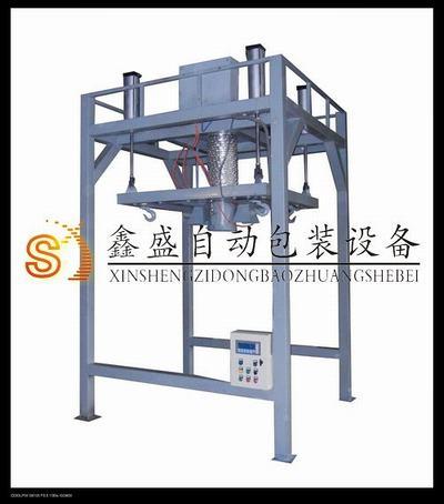供应高效率吨袋包装机视频 首选郑州鑫盛 河南专业厂家