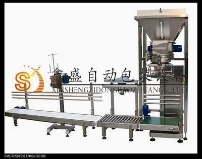 新型化工包装秤 高效低耗 操作简单 鑫盛制造