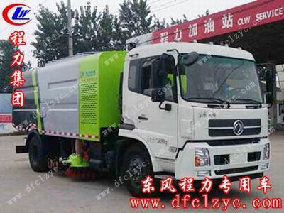 湖北程力专用汽车有限公司东风天锦扫路车