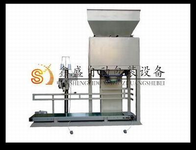 《郑州鑫盛》电子包装秤 性能优越 应用广泛