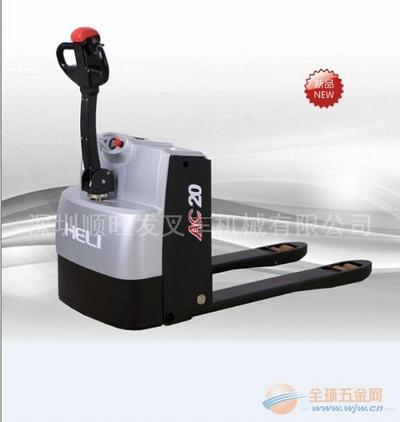 深圳厂家直销合力AC20全电动搬运车