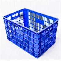 塑料1米筐 服装厂/蔬菜/水果多用周转筐,重庆厂家供应