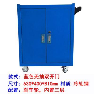 供应山东可折叠金属周转箱厂家 可回收铁质箱子