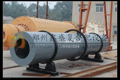 小型复合肥冷却机设备 冷却机最新价格 郑州鑫盛