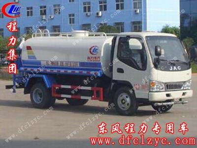 湖北程力专用汽车有限公司江淮洒水车