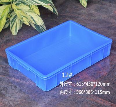 宁乡衡阳乔丰塑料箱,祁东乔丰周转箱