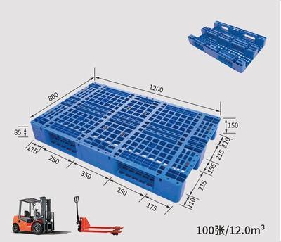 珞璜工业园专用塑料托盘 叉车托盘