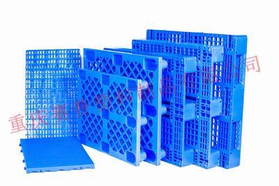 重庆茶园塑料托盘 厂家批发质量保障