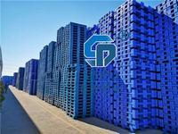 重庆塑料托盘专场 一站式采购生产厂家直销