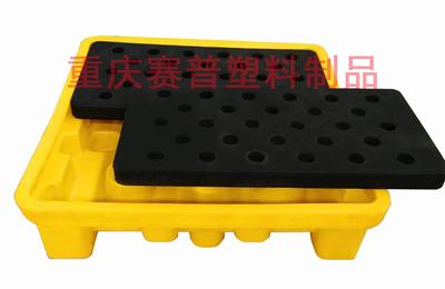 长寿塑料托盘 塑料防渗漏托盘 化学品石油专用托盘供应