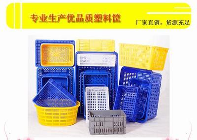 重庆塑料筐批发 水果蔬菜运输筐 服装筐 水产筐
