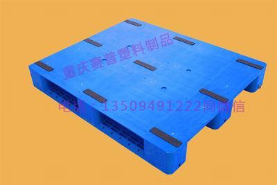 重庆川字平面托盘 塑料托盘 配防滑垫在哪里买