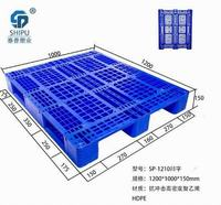 贵州贵安塑料托盘 川字型塑胶卡板 地台板 栈板供应