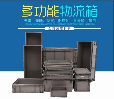 重庆塑料厂家直供各大物流行业EU欧式标准物流箱