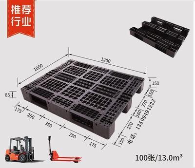 西安川字托盘 智能化仓库托盘 塑胶卡板 栈板供应