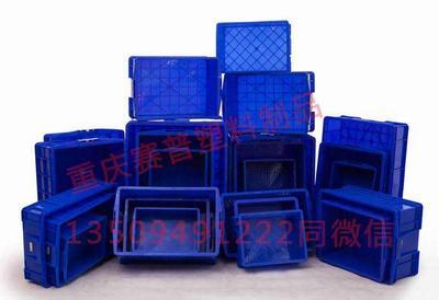 重庆汽配厂专用周转箱 工位配套物料盒 分类收纳盒