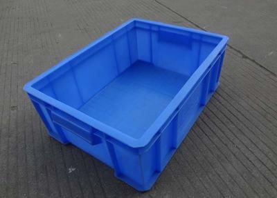 平顶山塑料物流箱食品箱批发