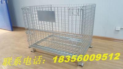 铁丝笼 金属周转箱 网箱 周转箱 金属箱 物流筐 仓储笼 折叠箱