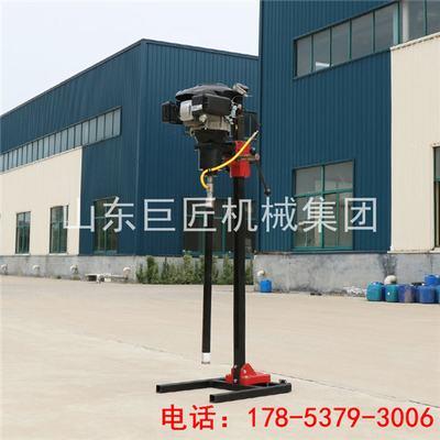 升级款BXZ-2L型立式背包地勘岩心钻机 工程好帮手