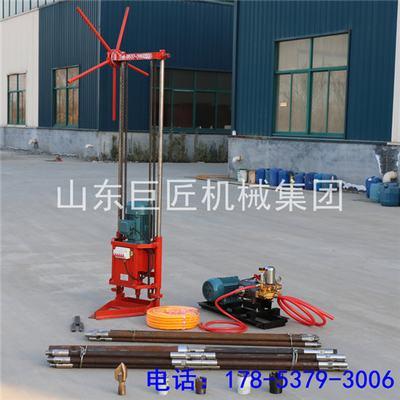 便携式地质勘探钻机QZ-2D三相电整机可拆解 操作简单