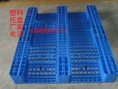 1311网格川字塑料托盘,川字塑料托盘1311图片价格