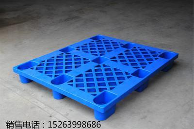 青岛塑料托盘 九脚网格塑料托盘1210