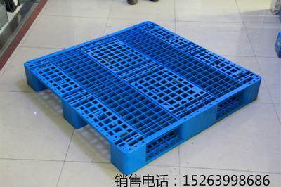 泰安肥城塑料托盘 塑料托盘厂家直销