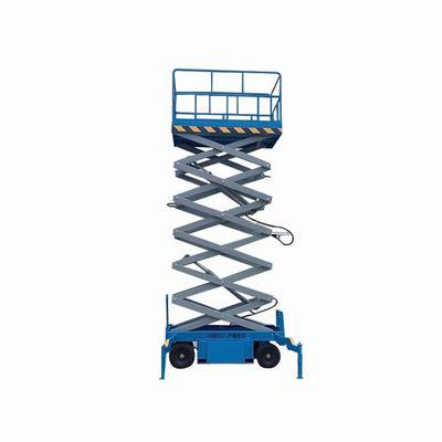 移动剪叉式升降机升降高度10米承重500公斤