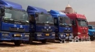 茂名水东港实力拖车卡车散货车