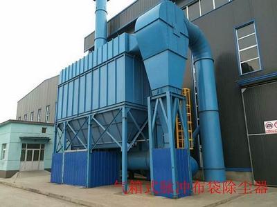 潍坊钢厂除尘器生产厂家