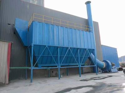 内蒙碳素厂除尘器厂家介绍