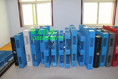 塑料制品,塑料托盘川字网格1111,塑料制品生产厂