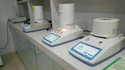 皮革回潮率水分检测仪经销商价格/品牌