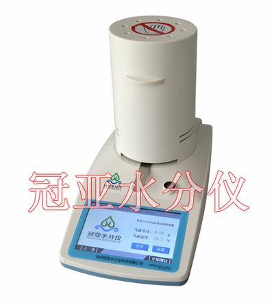 工业用布回潮率水分检测仪/棉织品含潮率生产厂家