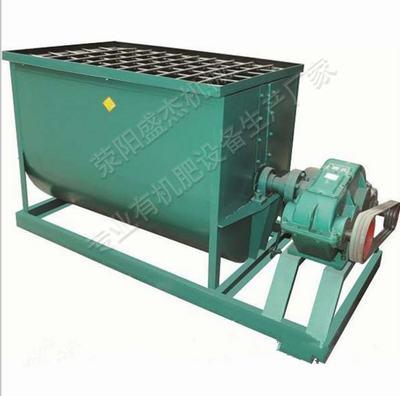 低耗节能节电有机肥搅拌机报价