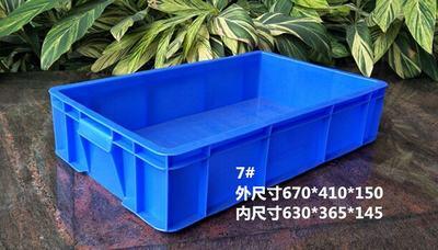 福建厦门乔丰塑胶箱,福州塑料周转箱
