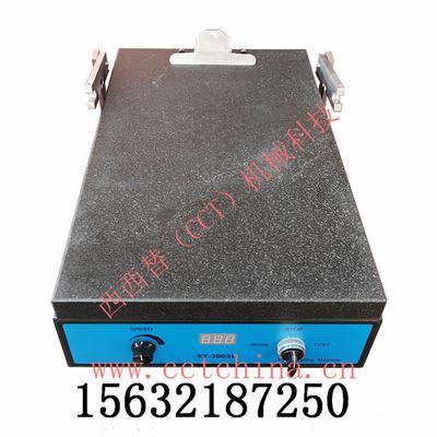 西西替XT-300SL实验室小型涂布机使用说明