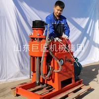 山东巨匠ZLJ-1200注浆加固钻机 矿山支护注浆钻机