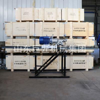 山东巨匠集团供应KHYD50岩石电钻 矿用隔爆岩石钻机