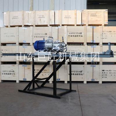 供应KHYD110岩石电钻 边坡支护打孔钻机