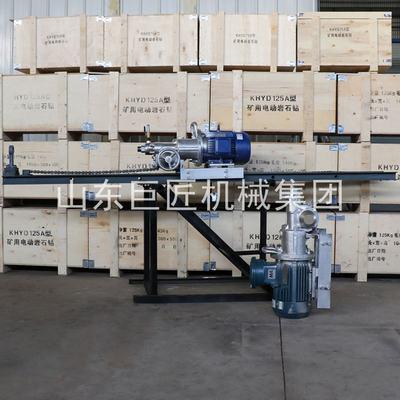 华夏巨匠直销KHYD140煤矿用岩石电钻 矿用隔爆岩石钻机