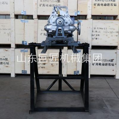 供应KHYD125岩石电钻 大功率坑道探瓦斯钻机
