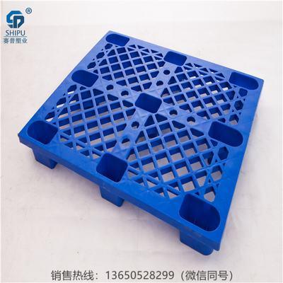 重庆江北区叉车塑料托盘生产厂家 标准九脚网格塑料托盘制造