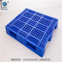 攀枝花塑料卡板厂家 四川塑料卡板厂家 食品塑料卡板厂家