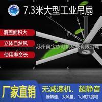 【风量大】苏州工业大吊扇 永磁大风扇 工业节能风扇